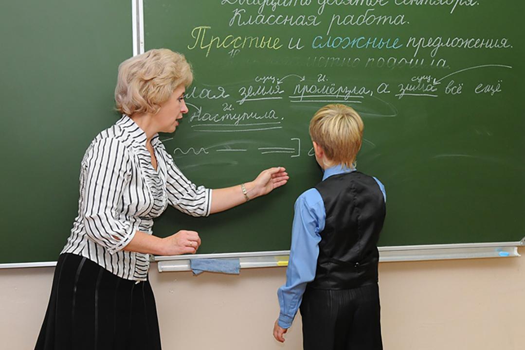 Минпросвещения открывает набор учителей русского языка для участия в гуманитарном проекте «Класс!»