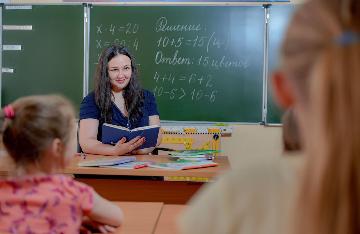 Продолжается регистрация участников Международной олимпиады учителей-предметников «ПРОФИ-2020»